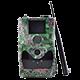 Фотоловушки с GSM (MMS)