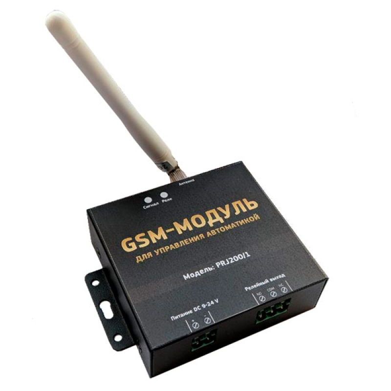 GSM модуль для шлагбаума PRJ200/1