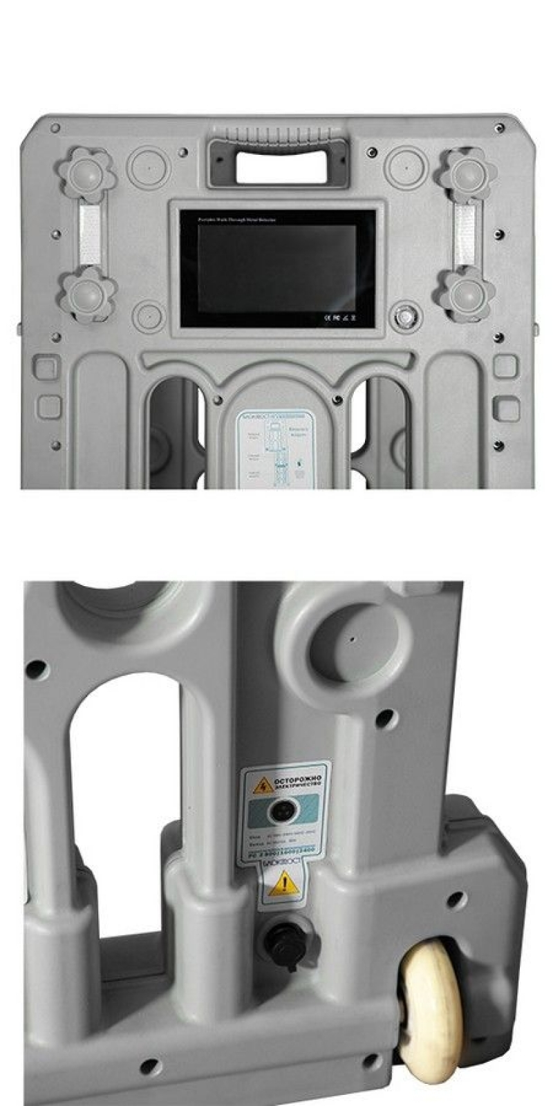 арочный металлодетектор блокпост рс z 800|1600|2400 сбр