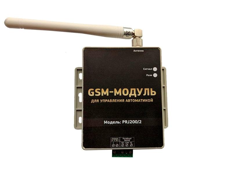 GSM-модуль PRJ200/2