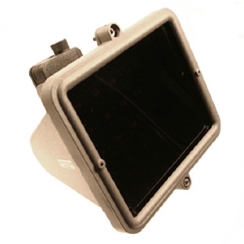 ик-прожектор ir-16/3-880