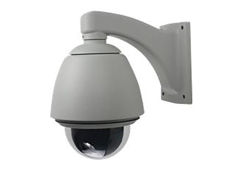 Камера Yudor YSS-1523A-OIP