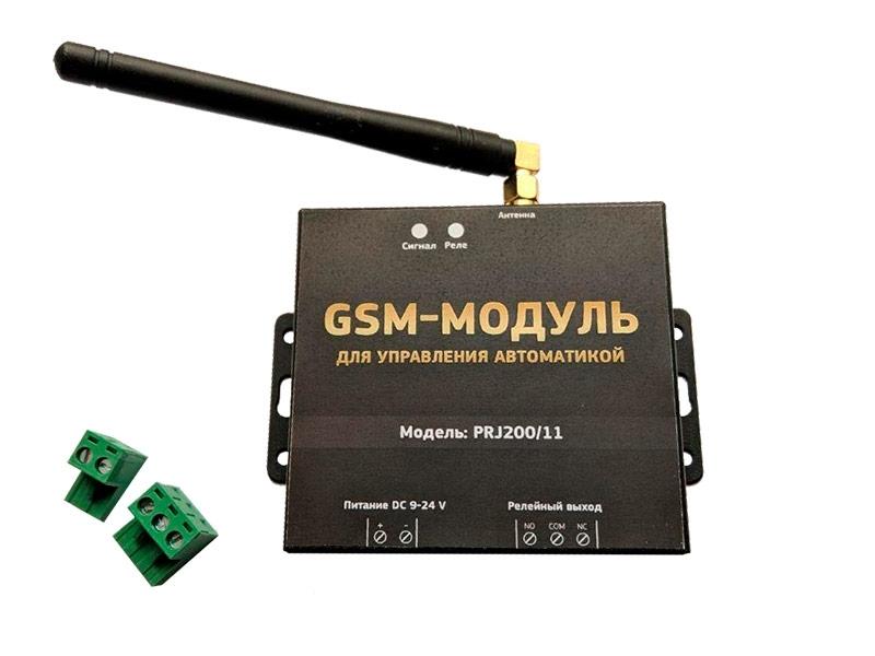 Модуль для управления шлагбаумом PRJ200/11