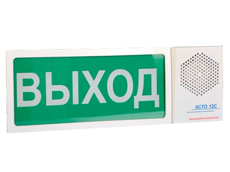 Оповещатели пожарные АСТО 12