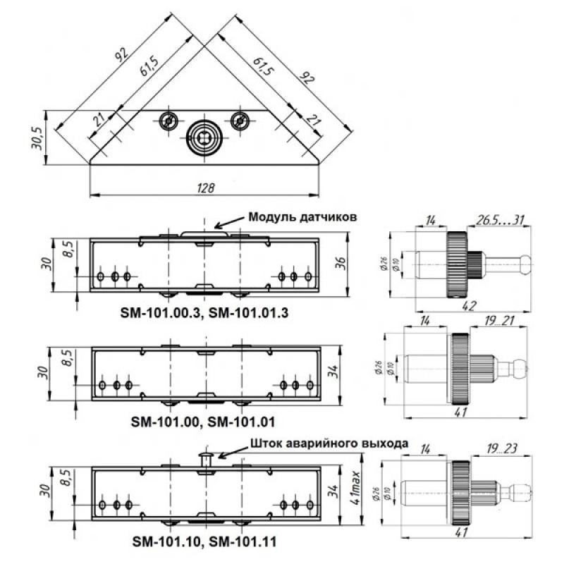 Габаритные и установочные размеры замка Promix-SM101