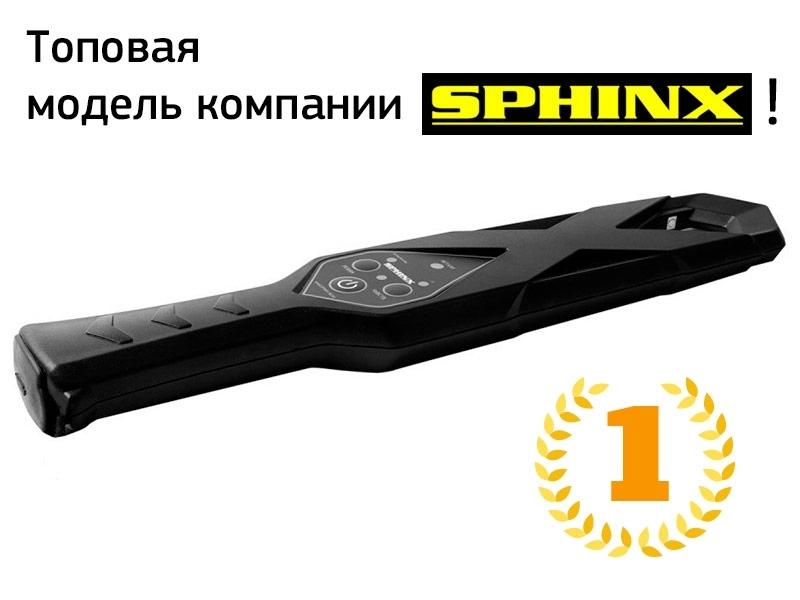 Ручной металлодетектор Сфинкс ВМ-611 ВИХРЬ Т