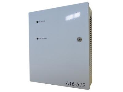 А16-512 Прибор приёмно-контрольный охранный