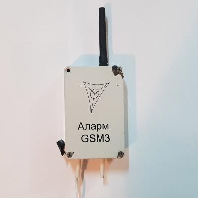 Аларм GSM-3 исп. Б