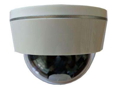 Аналоговая камера CAM-562D28/OSD Yuxin