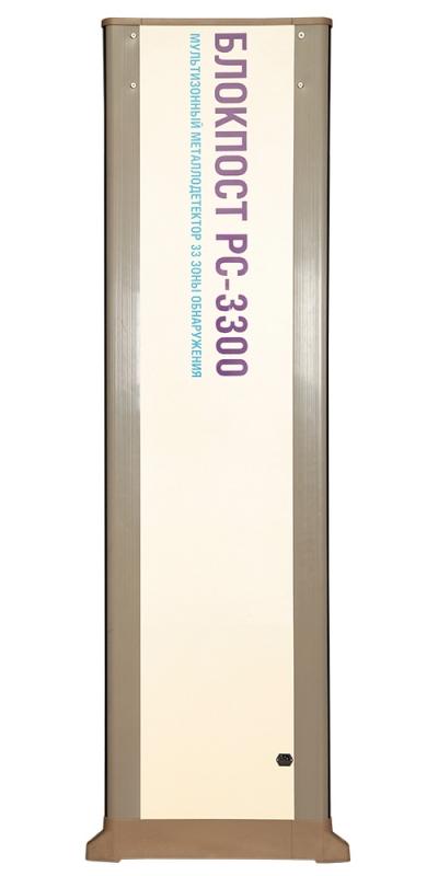 арочный металлодетектор блокпост рс-3300