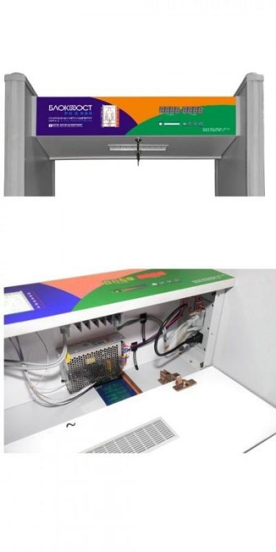 арочный металлодетектор блокпост рс z 600