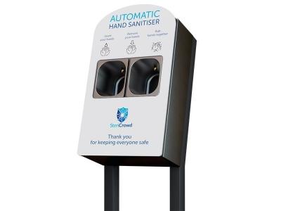 Автоматический дезинфектор для рук SteriSecure (работает со СКУД)