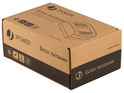 БП-5.1 упаковка