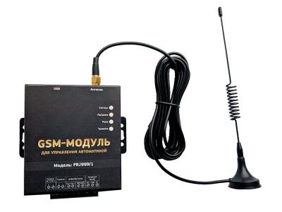 Модуль управления шлагбаумом PRJ999/1