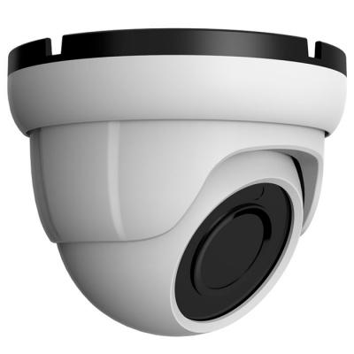 IP камера IPSU20HHL200