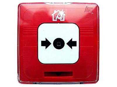 Извещатель пожарный ручной ИПР 513-10Б