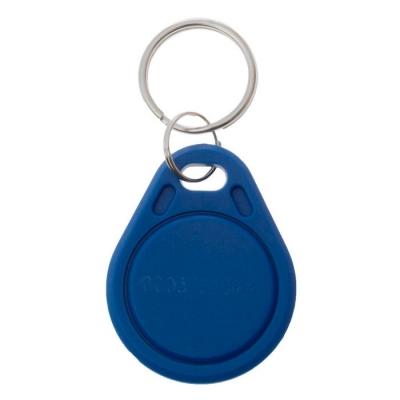 Ключ брелок синий