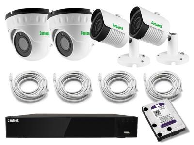 "Комплект IP видеонаблюдения ""Pro Combo Plus"""
