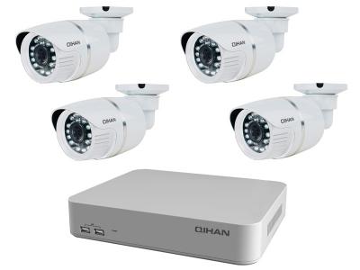 """Комплект IP видеонаблюдения """"Qihan-2"""""""