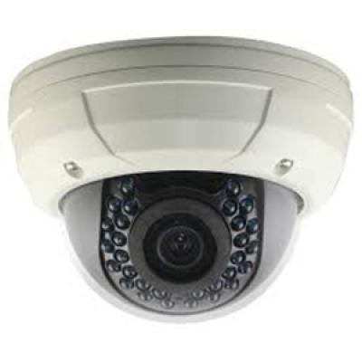 Купольная IP камера Longse LVDC45A400