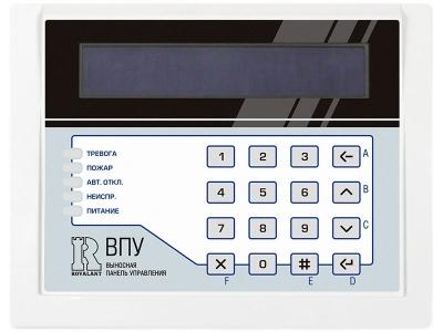 Выносная панель управления ВПУ-А-16