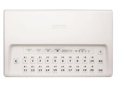 Прибор приемно-контрольный Сигнал-20М
