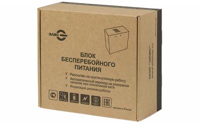 Упаковка ББП-100 исп.1
