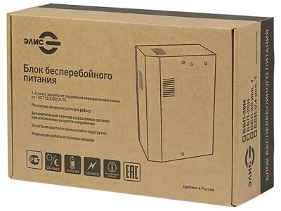 Упаковка ББП-50 исп.1