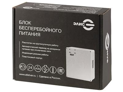 Упаковка ББП-20 Элис