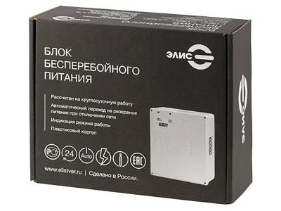 Упаковка ББП-30 исп.1