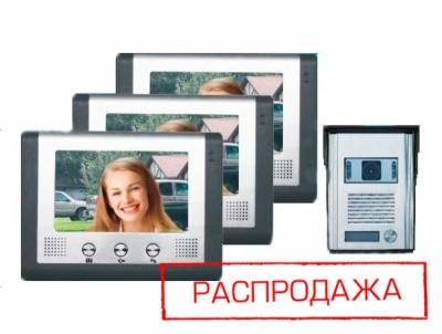 Видеодомофон с 3-мя мониторами RL-3TV27