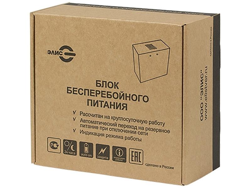 Упаковка ББП-50 исп.2