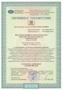 sertifikaty-i-licenzii-15